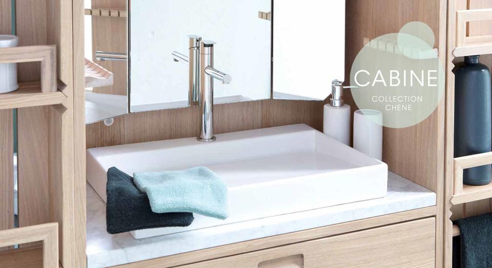 Mobilier de salle de bain en bois massif line art for Meuble salle de bain brossette